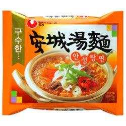 画像1: 安城湯麺ラーメン