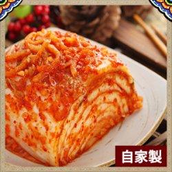 画像1: ★自家製白菜キムチ 500g