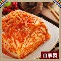 ★自家製白菜キムチ 5kg