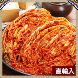 画像1: 「直輸入」白菜キムチ 5kg