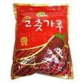 【真成食品】韓国産100%唐辛子粉 (キムチ用)1kg*10袋「1box価格」