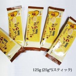 画像1: 發芽玄米 ミシッカル茶 125g[ 25g*5スティック]