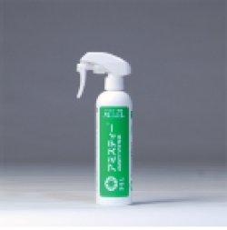 画像1: 衛生水 スリムボトル 300ml 濃度50ppm(SEL_PA_300_050S)