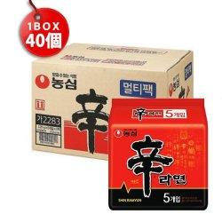 画像1: 【激安セール】辛ラーメン *40個 1box価格