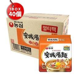 画像1: 安城湯麺ラーメン *40個×105円 1box価格