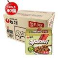 チャパゲティ ラーメン*40個×110円  1box価格