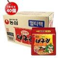 ノグリラーメン*40個×105円1box価格
