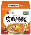 安城湯麺ラーメン*5個セット×110円
