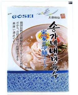 画像1: 宋家冷麺(業務用)スープ300g *1個