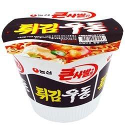 画像1: 天ぷらうどん 大カップ*16個1box価格