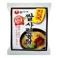 サリコム湯ラーメン *40個×120円 1box価格