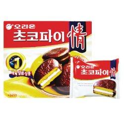 画像1: チョコパイ(12個入り)*8箱  1box価格